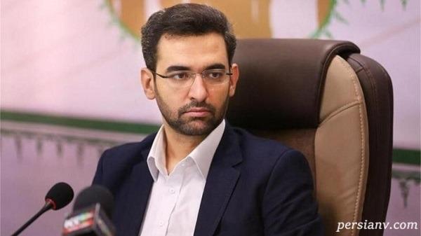 عکس مادر آذری جهرمی وزیر ارتباطات که در اینستاگرام منتشر کرد