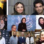 نسبت های فامیلی در سینمای ایران از بهاره رهنما تا لیلا حاتمی