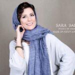 سارا بهرامی بازیگر فیلم دارکوب در جشن تولد خواهر زاده اش