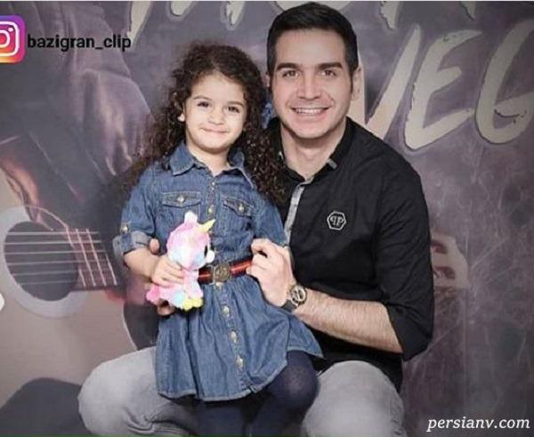 محسن یگانه و دخترش نگاه
