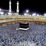 تصاویری از متفاوت ترین مراسم حج تاریخ در عربستان
