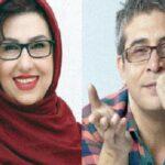 تیپ دهه شصتی بازیگران سریال ساعت خوش از مدیری تا عطاران
