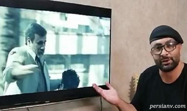 رقص احمدی نژاد