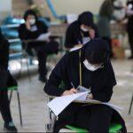 خوابیدن دختران تهرانی در جلسه پرحاشیهترین کنکور ۹۹
