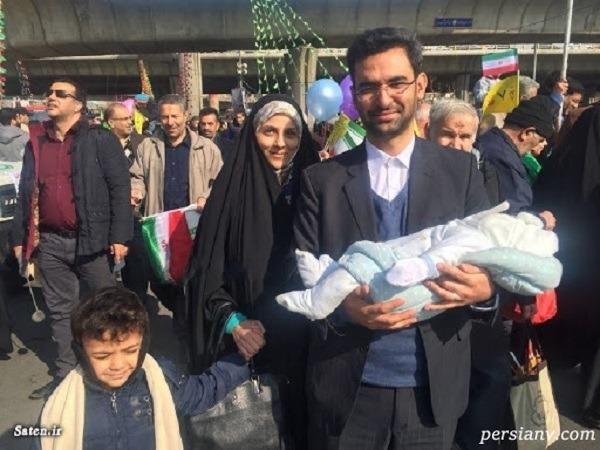 عکس آذری جهرمی و همسرش