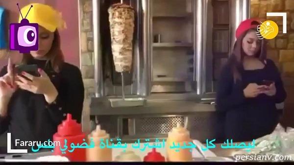فست فود شاورما در مکه