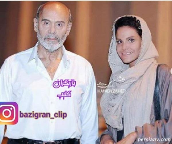 جمشید هاشم پور و دخترش