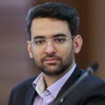 وزیر ارتباطات آذری جهرمی و خانواده اش در جاده هراز