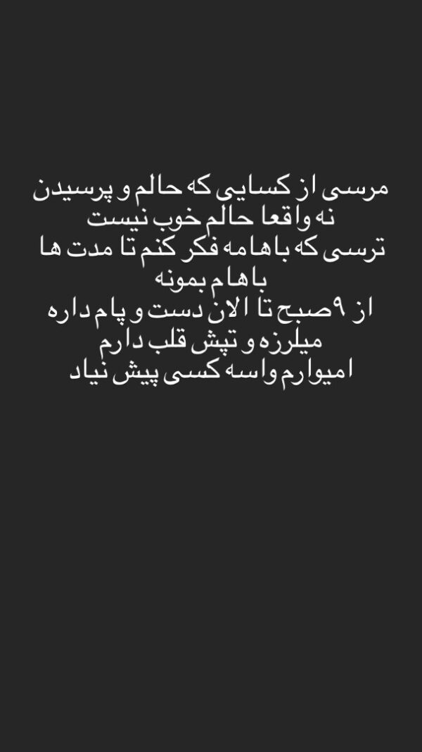 نیروانا قاسم خانی