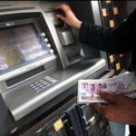زمان شروع پرداخت یارانه جدید از مهر ماه