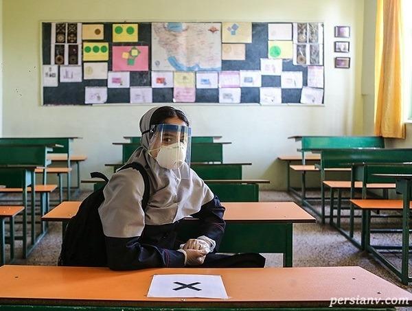 فیلم های خنده دار دانش آموزان در فضای مجازی در روزهای کرونایی