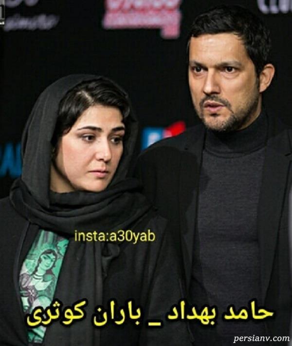 زوج هنری سینمای ایران