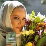 جمعه گردی بهاره رهنما و همسرش امیرخسرو عباسی در باغ لواسان