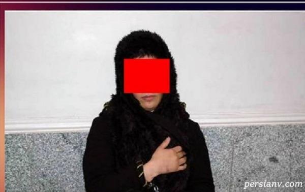 نقشه شیطانی زن جوان تهرانی برای رئیس یک خیریه