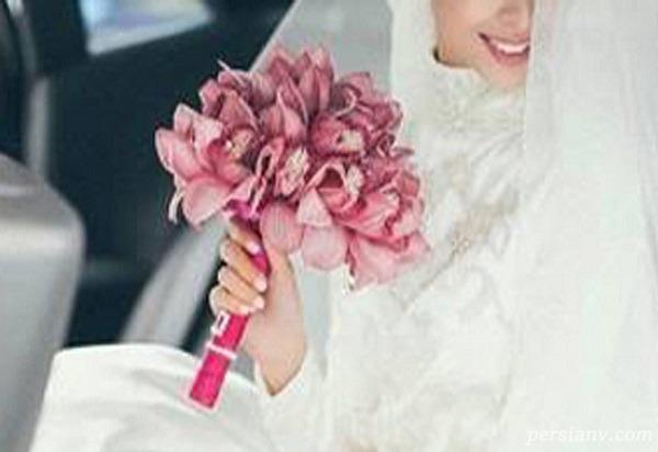 ربودن عروس تهرانی در شب مراسم نامزدی اش