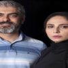 تصویر جدید مهدی پاکدل بعد از ازدواج با رعنا آزادی ور