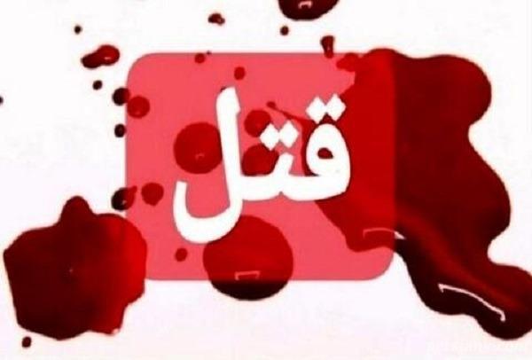 جزئیات قتل هولناک امیرعلی ۴ساله در بستان آباد
