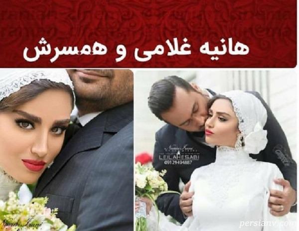 عروسی هانیه غلامی
