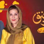 حضور فاطمه معتمدآریا در برنامه همرفیق شهاب حسینی