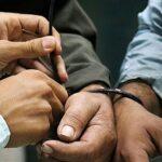 دستگیری پدر و پسر قاتل در کرمانشاه