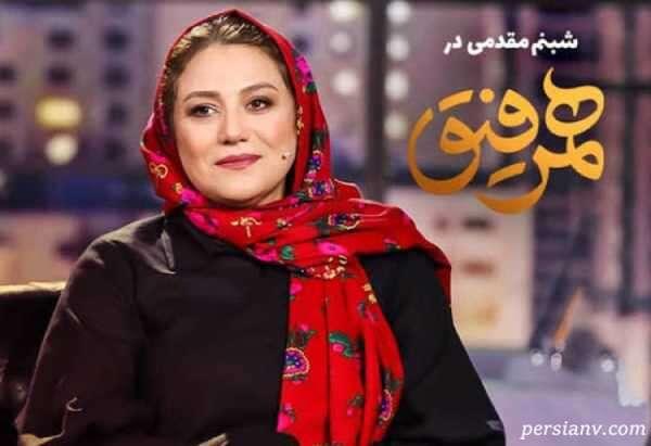 پشت صحنه برنامه همرفیق با حضور شبنم مقدمی و مریم شیرازی