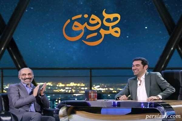 خاطره حیرت انگیر شهاب حسینی از جواد عزتی در برنامه زنده