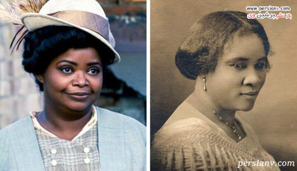 اولین زن ثروتمند جهان