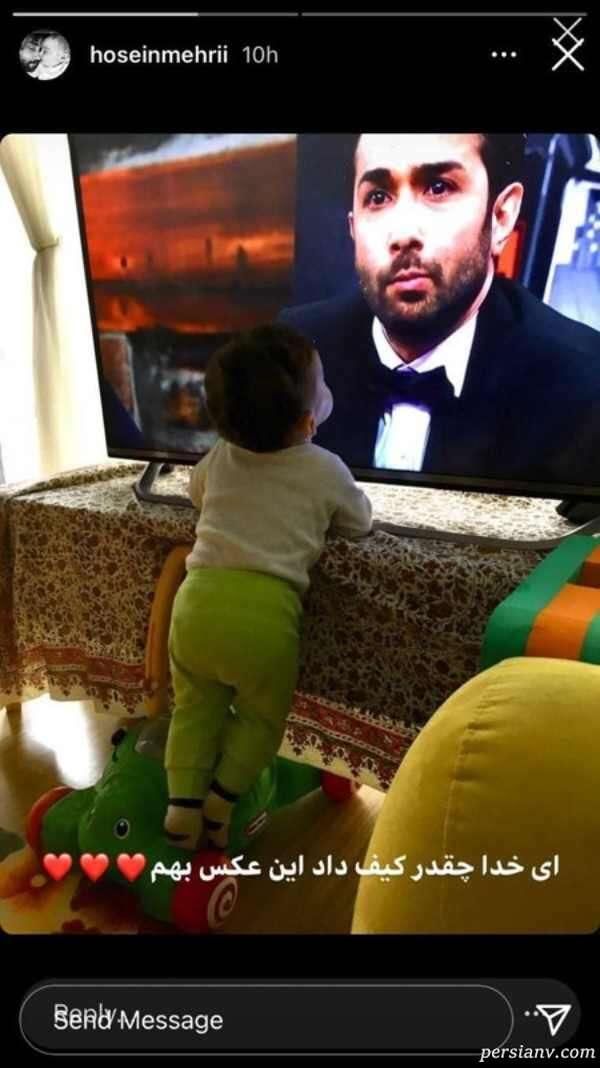 پسر کوچولوی حسین مهری