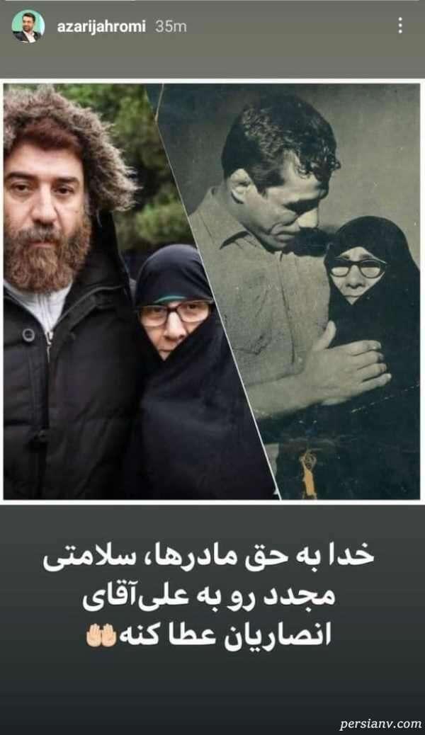 عکس علی انصاریان با مادرش