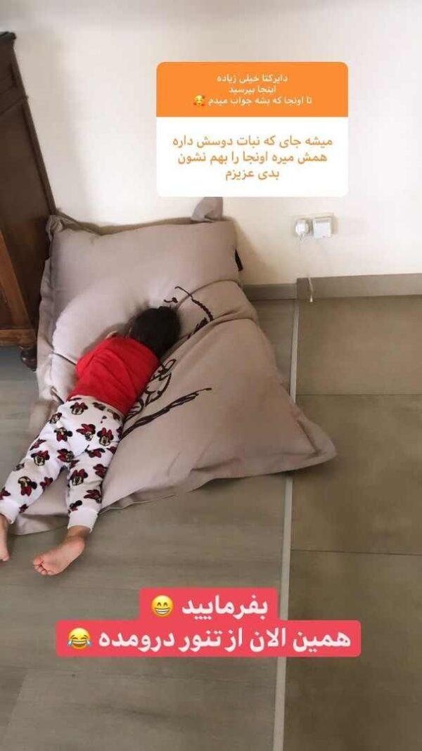 خوابیدن دختر شاهرخ استخری