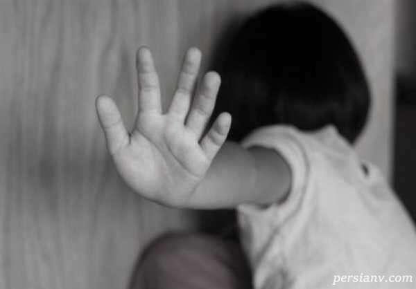 اذیت و آزار کودکان