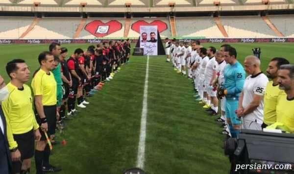 ادای احترام ستارگان فوتبال برای انصاریان و میناوند در بازی دوستانه منتخب سرخابی