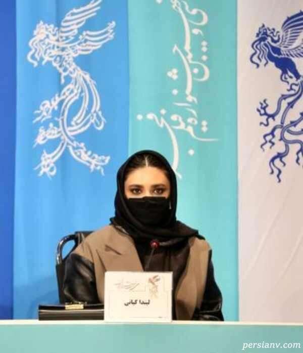 لیندا کیانی در جشنواره فیلم فجر