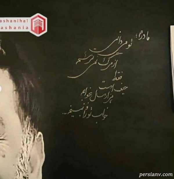 نقاشی هنرمند کاشانی