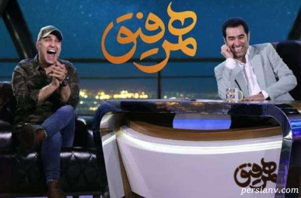 شهاب حسینی و نیما رئیسی در همرفیق یک آهنگ قدیمی را خواندند