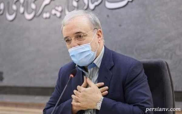 صحبتهای پسر وزیر بهداشت پس از تزریق واکسن کرونای روسی