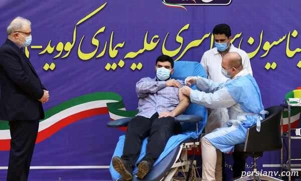 پسر وزیر بهداشت