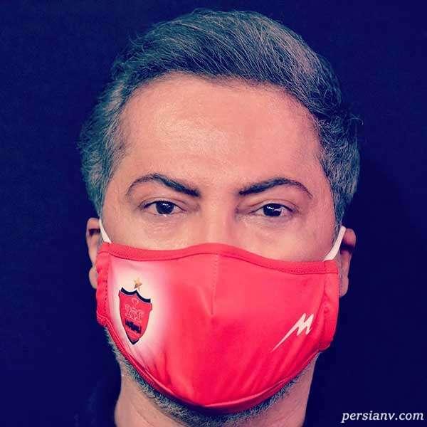 میناوند با ماسک