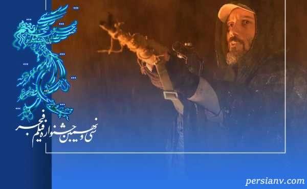 تصاویر بازیگران معروف در روز سوم جشنواره فیلم فجر