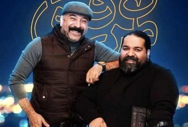 رضا صادقی و همرفیقش