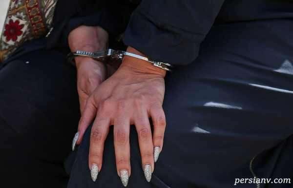 دستگیری زن جوان