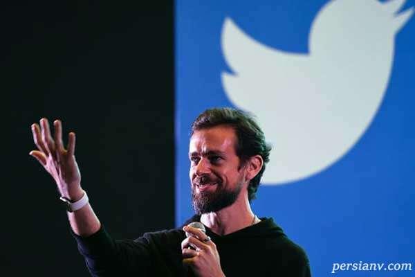 حراج شدن اولین توییت جهان