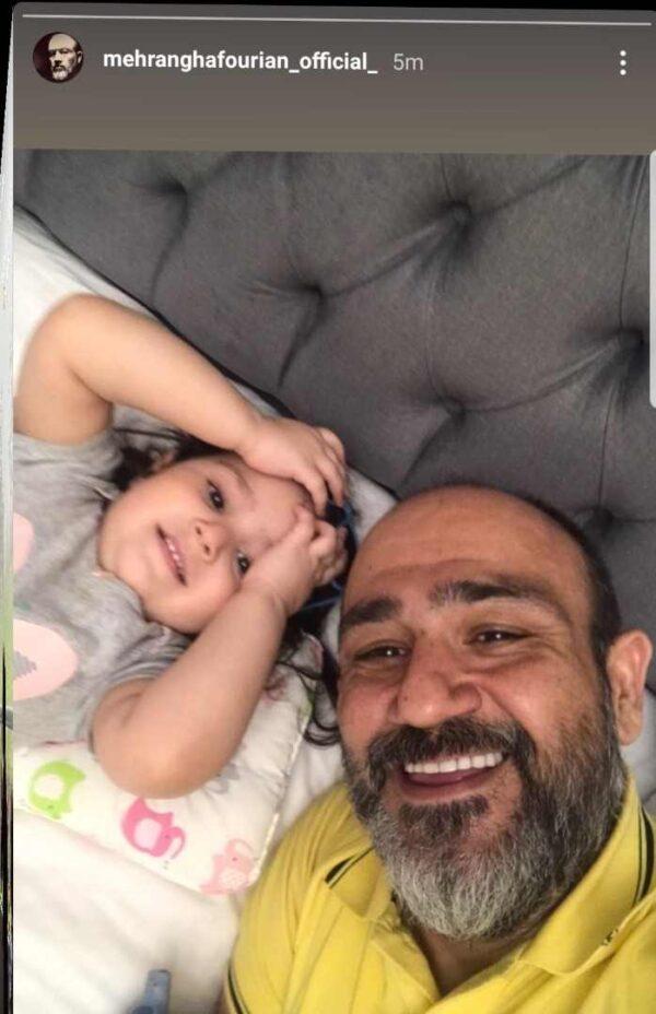 سلفی مهران غفوریان