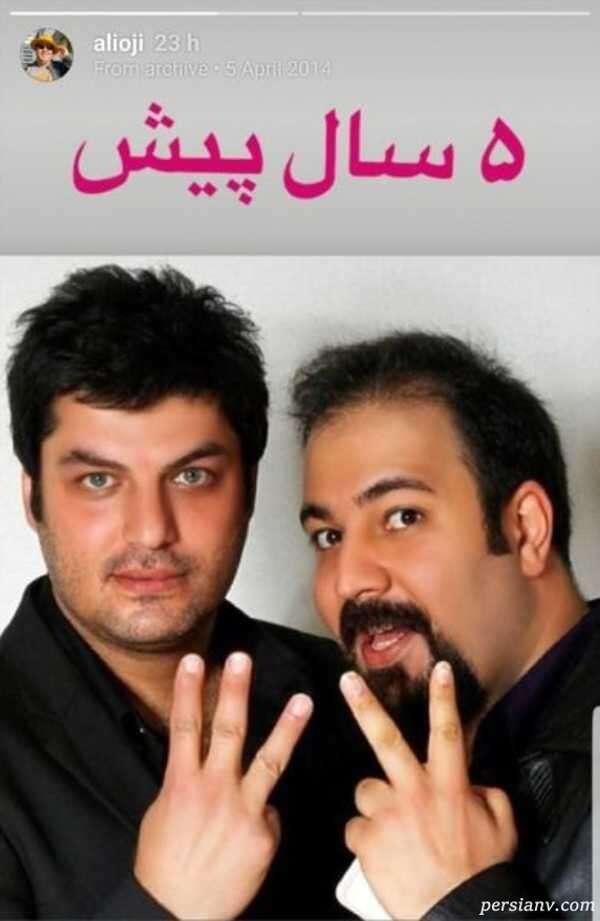 عکس قدیمی علی اوجی بازیگر