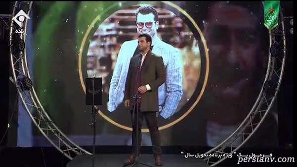 اجرای زنده روزبه حصاری در ویژه برنامه نوروز_1400