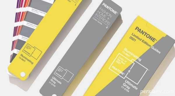 ست لباس زنانه زرد و خاکستری برای سال ۱۴۰۰ و ۲۰۲۱