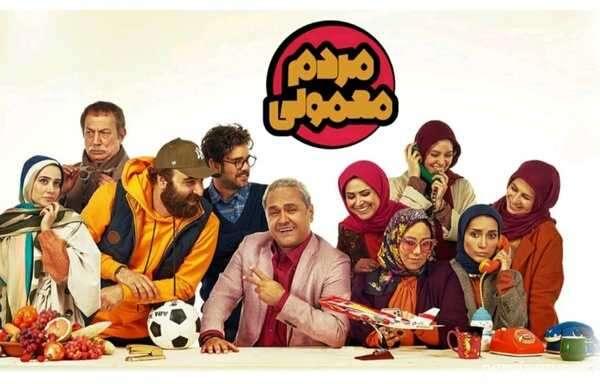 پشت صحنه سریال مردم معمولی با حضور رامبد جوان و الناز حبیبی