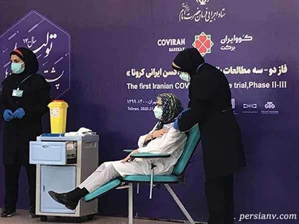 تزریق واکسن برکت به مینو محرز