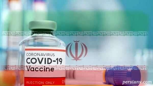 فراخوان واکسن کرونا با ارسال پیامک به سرپرست خانوار