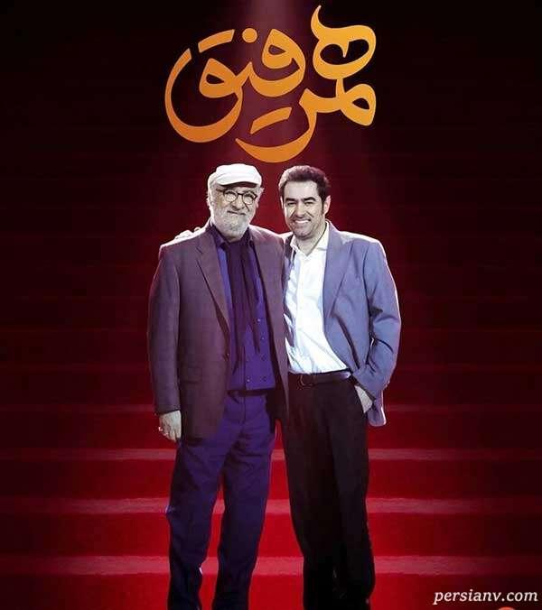 شهاب حسینی در کنار استاد ارجمند